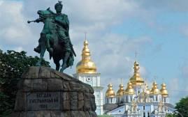 Киев туристический