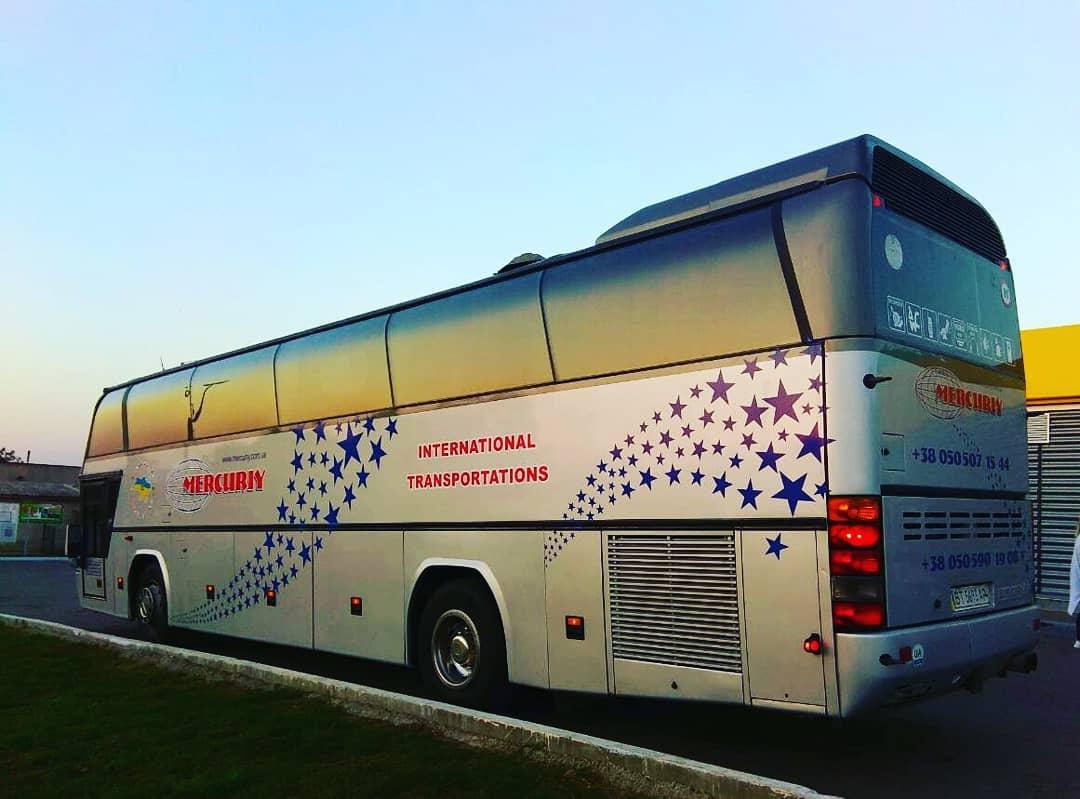 avtobus_dlya_ekskursii
